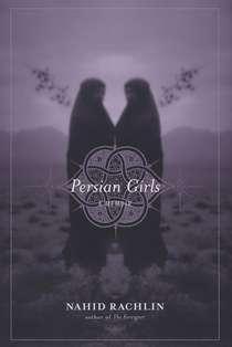 Persian_Girls-210